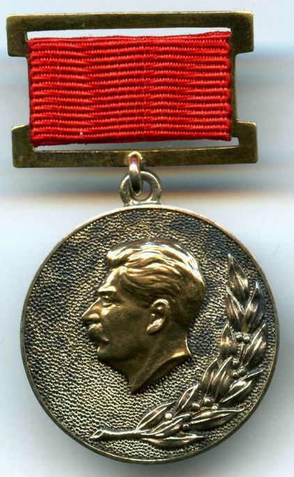 Medal of the State Stalin Prize